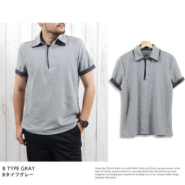 6カラーワッペンデザインポロシャツ メンズ 半袖 ゴルフ セール メール便のみ送料無料1♪10月10日から20日入荷予定|n-martmens|11