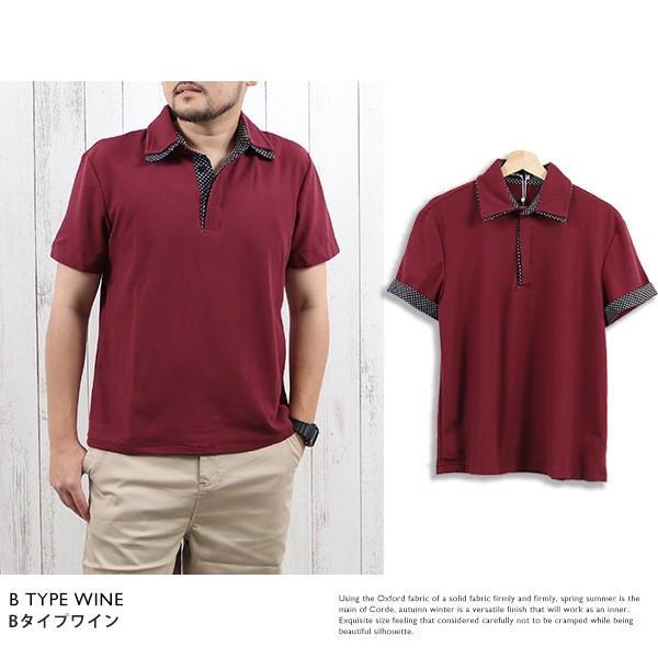 6カラーワッペンデザインポロシャツ メンズ 半袖 ゴルフ セール メール便のみ送料無料1♪10月10日から20日入荷予定|n-martmens|12