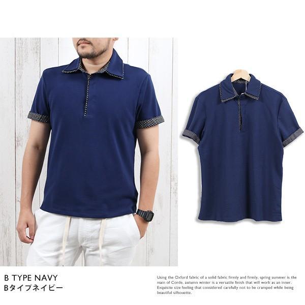 6カラーワッペンデザインポロシャツ メンズ 半袖 ゴルフ セール メール便のみ送料無料1♪10月10日から20日入荷予定|n-martmens|13