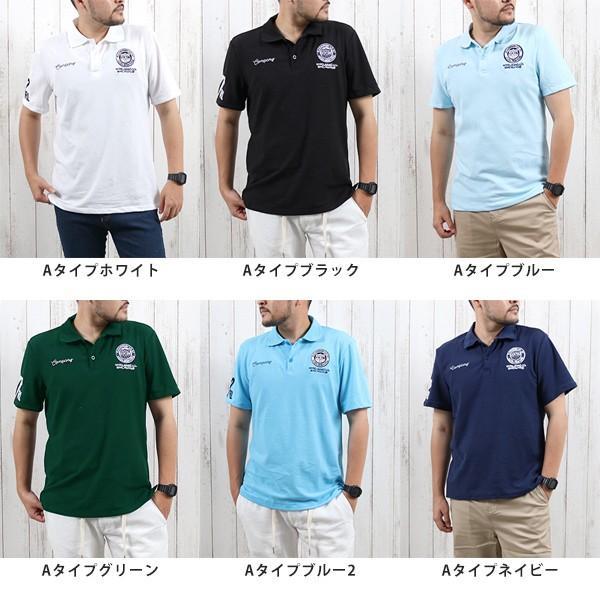 6カラーワッペンデザインポロシャツ メンズ 半袖 ゴルフ セール メール便のみ送料無料1♪10月10日から20日入荷予定|n-martmens|14