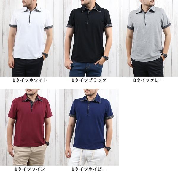 6カラーワッペンデザインポロシャツ メンズ 半袖 ゴルフ セール メール便のみ送料無料1♪10月10日から20日入荷予定|n-martmens|15