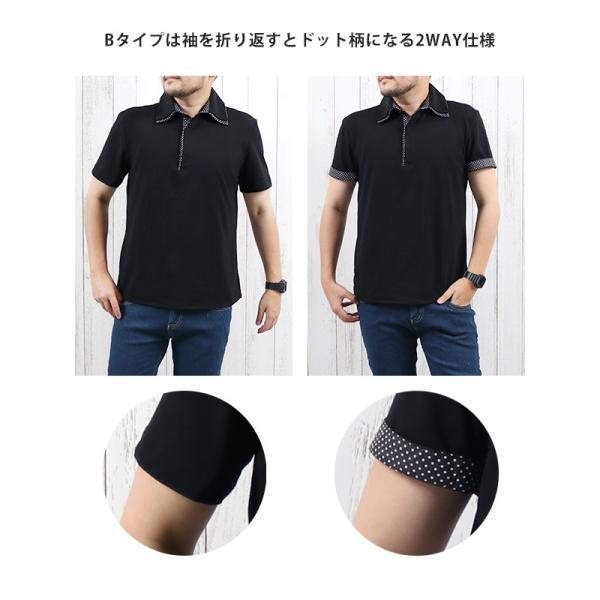 6カラーワッペンデザインポロシャツ メンズ 半袖 ゴルフ セール メール便のみ送料無料1♪10月10日から20日入荷予定|n-martmens|16