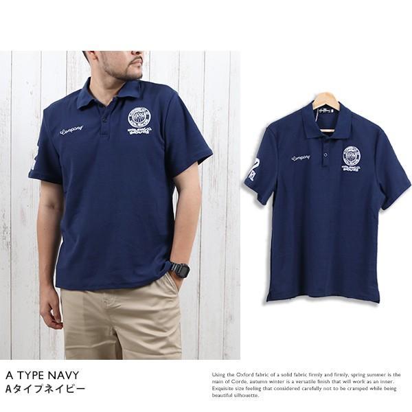 6カラーワッペンデザインポロシャツ メンズ 半袖 ゴルフ セール メール便のみ送料無料1♪10月10日から20日入荷予定|n-martmens|08