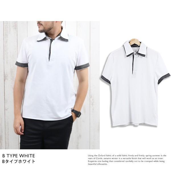6カラーワッペンデザインポロシャツ メンズ 半袖 ゴルフ セール メール便のみ送料無料1♪10月10日から20日入荷予定|n-martmens|09