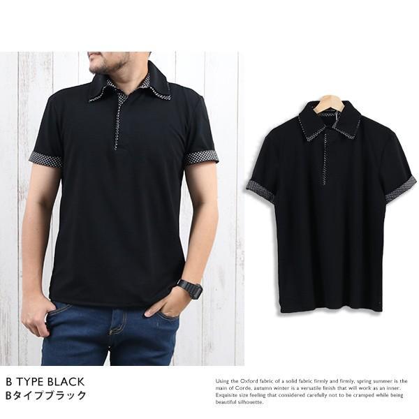 6カラーワッペンデザインポロシャツ メンズ 半袖 ゴルフ セール メール便のみ送料無料1♪10月10日から20日入荷予定|n-martmens|10