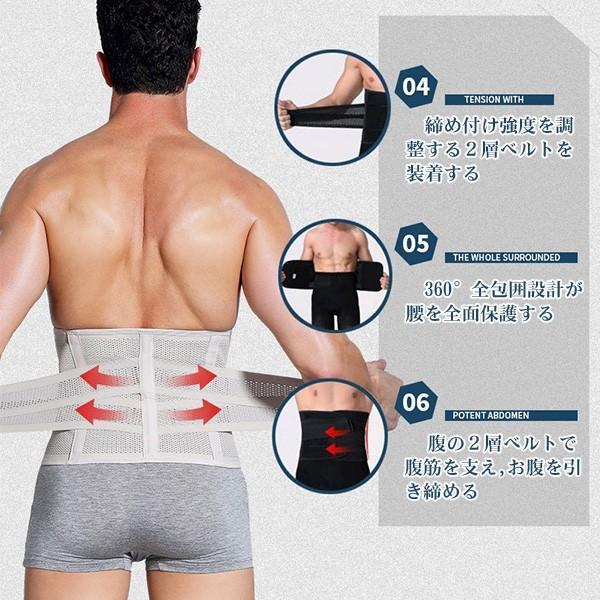 腰用サポーターベルト 通気性ベルト コルセット 姿勢矯正 腰痛対策 メール便のみ送料無料2♪6月10日から20日入荷予定|n-martmens|03