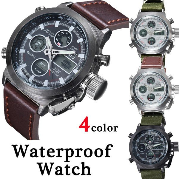 df8077ce72 防水運動時計ウォッチ スポーツウォッチ 腕時計 男性用 メンズ メール便のみ送料無料2 :c-wat-021-2:N-MART - 通販 -  Yahoo!ショッピング