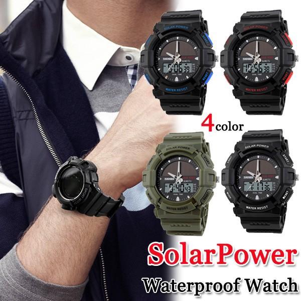 ソーラー防水デジタルウォッチ 学生 腕時計 ユニセックス メール便のみ送料無料2♪5月20日から31日入荷予定|n-martmens