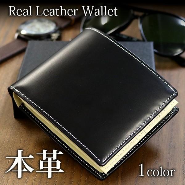 本革二つ折り財布財布wallet本革リアルレザー二つ折りメンズメール便のみ2