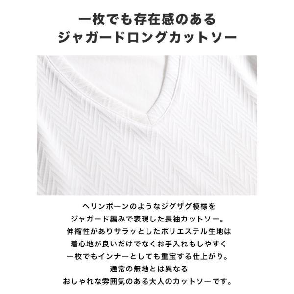 長袖Tシャツ メンズ カットソー 長袖 ロンT 無地 ジャガード おしゃれ きれい目 カジュアル メール便 送料無料|n-martmens|02