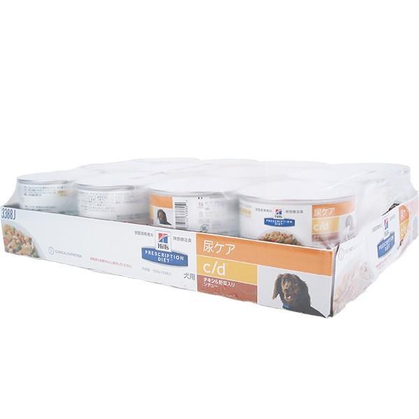 Hills ヒルズ c/d マルチケア チキン&野菜入りシチュー缶詰  156g(24缶セット)-犬用療法食-