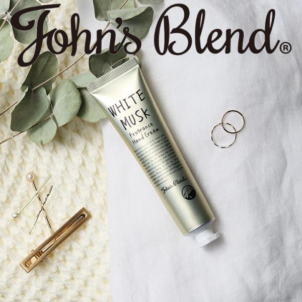 ( ジョンズブレンド フレグランス ハンドクリーム ミニ ) John's Blend ハンドケア 保湿 シアバター アーモンド油 オリーブ ハチミツ ネコポス