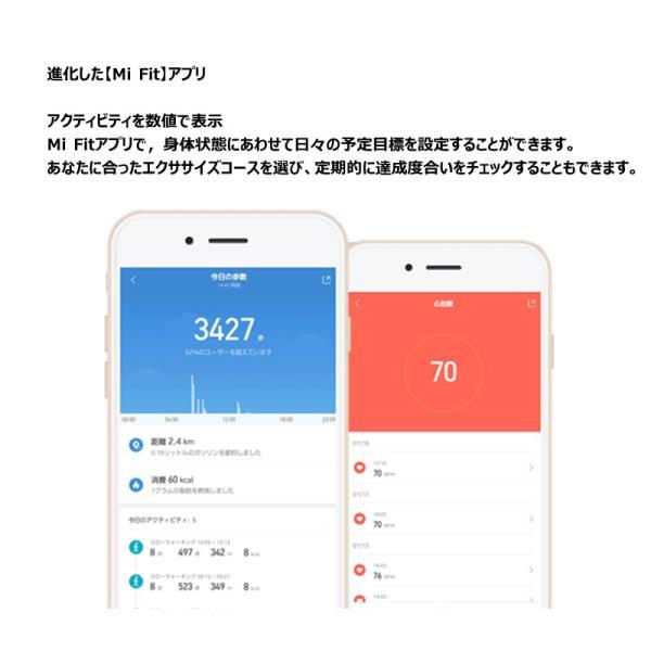 Xiaomi Mi band 3 スマートリストバンド 日本語対応 5気圧防水 心拍計 万歩計 通知  シャオミ【送料無料・輸入品】|n-style3|02