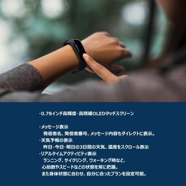 Xiaomi Mi band 3 スマートリストバンド 日本語対応 5気圧防水 心拍計 万歩計 通知  シャオミ【送料無料・輸入品】|n-style3|03