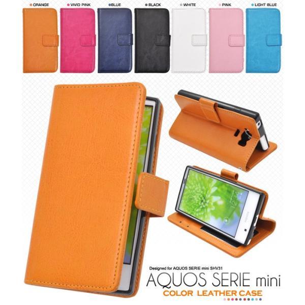 AQUOS SERIE mini SHV31 ケース(手帳型 スマホケース)合皮レザー セリエミニSHV31 スマホカバー n-style