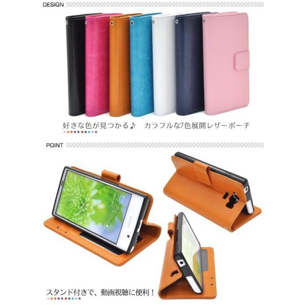 AQUOS SERIE mini SHV31 ケース(手帳型 スマホケース)合皮レザー セリエミニSHV31 スマホカバー n-style 02