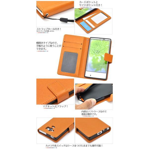 AQUOS SERIE mini SHV31 ケース(手帳型 スマホケース)合皮レザー セリエミニSHV31 スマホカバー n-style 03