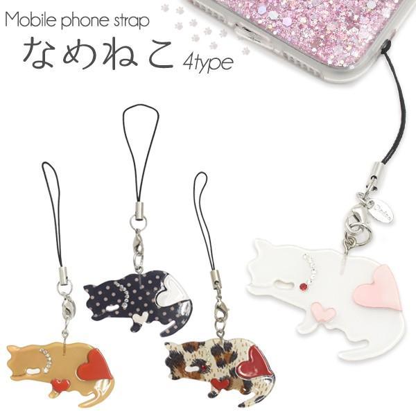 携帯ストラップ キーホルダー けづくろい 猫 ネコ かわいい スマホ バッグ アクセサリー チャーム loyavis ロイヴィスジャパン