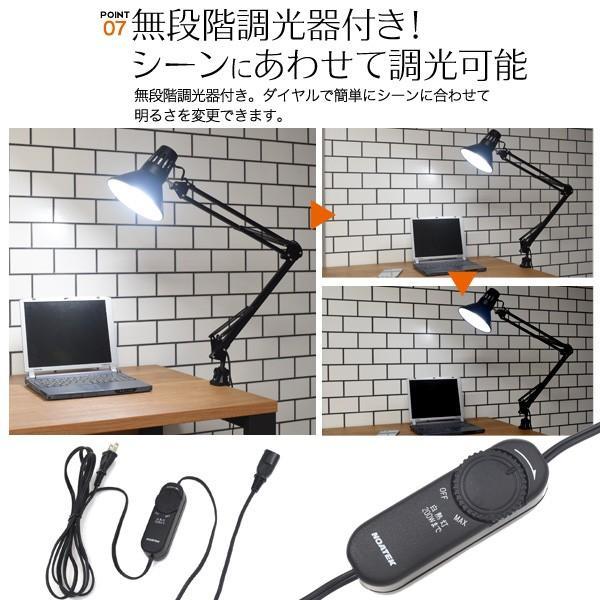 デスクライト LED クランプ式 卓上ライト 調光機能付き アームライト LED電球付 電球色or白色|n-style|04