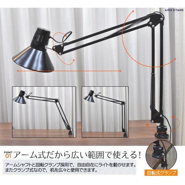 デスクライト LED クランプ式 卓上ライト アームライト LED電球付 電球色or白色|n-style|02