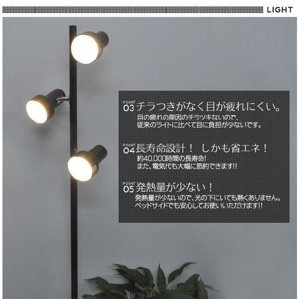LED フロアスタンドライト LED電球3灯付 白色/電球色 フロアライト 室内照明 n-style 03