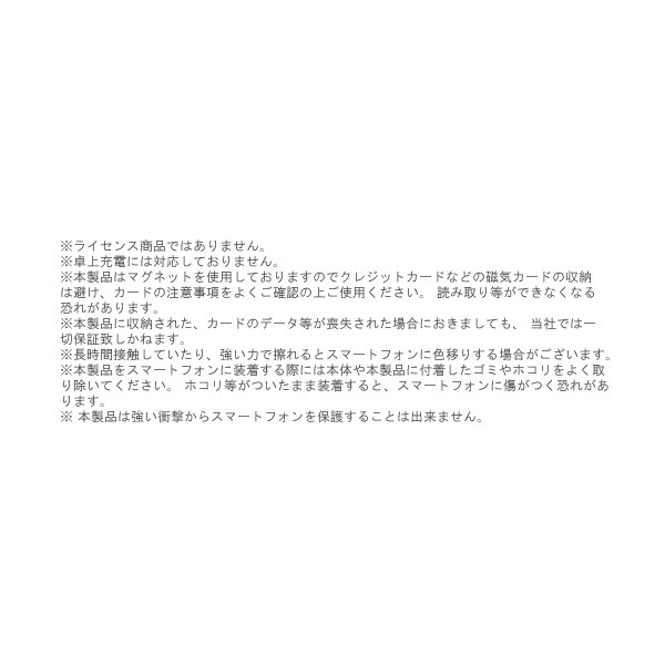 Google Pixel3aケース 手帳型 クロコ型押し 合皮レザー ファスナーポケット付 グーグルピクセル3a スマホケース|n-style|08