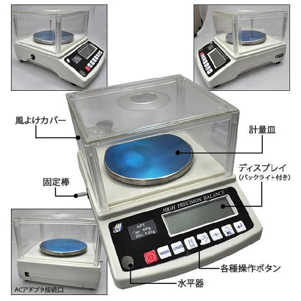プロデジタルスケール 多機能精密電子計量器 0.01〜600g(アウトレット)|n-style|04