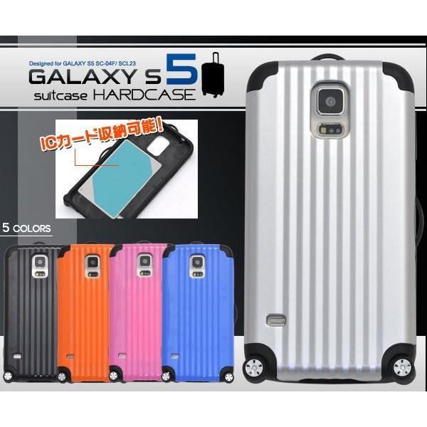 5cef286e3a GALAXY S5 SC-04F SCL23 ハードケース スーツケース風 ギャラクシーS5 スマホカバー|n ...