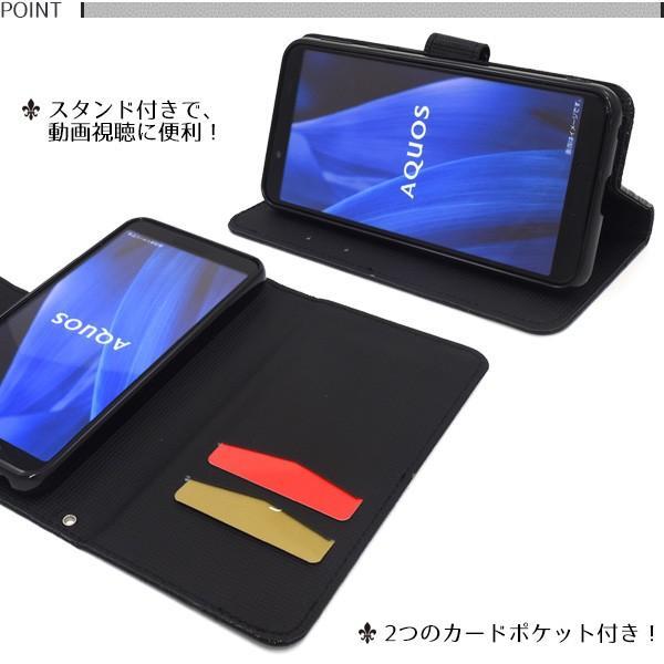 AQUOS sense3 / sense3 lite / sense3 basic / Android One S7 兼用 ケース 手帳型 クロコ型押し 合皮レザー スマホケース  SH-02M SHV45 UQmobile SH-RM12|n-style|03