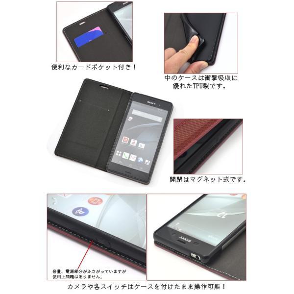 Xperia Z3 (SOL26/SO-01G/401SO) ケース 手帳型 レース×合皮レザー スマホケース|n-style|03