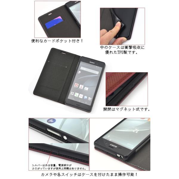 Xperia Z3 (SOL26/SO-01G/401SO) ケース 手帳型 レース×合皮レザー スマホケース|n-style|04