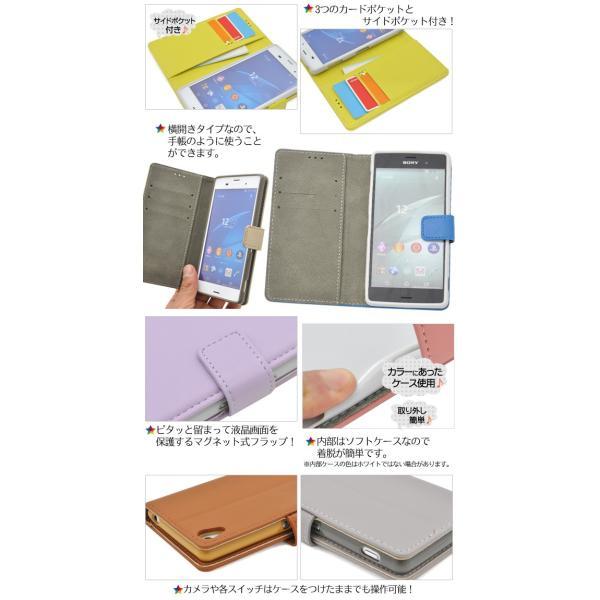 Xperia Z3 (SOL26/SO-01G/401SO) 専用ケース 手帳型(31色)合皮レザー スマホケース|n-style|03