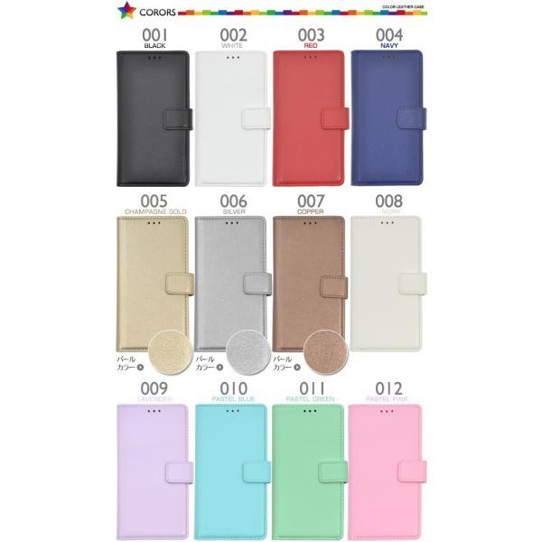 Xperia Z3 (SOL26/SO-01G/401SO) 専用ケース 手帳型(31色)合皮レザー スマホケース|n-style|04