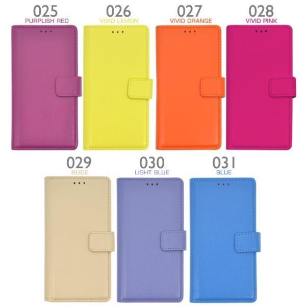 Xperia Z3 (SOL26/SO-01G/401SO) 専用ケース 手帳型(31色)合皮レザー スマホケース|n-style|06