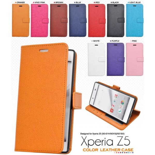 c90a987d44 Xperia Z5 (SO-01H SOV32 501SO) 専用 手帳型ケース 全10色 エクスペリア ...