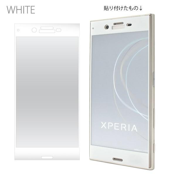 Xperia XZ (SO-01J SOV34 601SO) Xperia XZs(SO-03J SOV35 602SO) 液晶保護フィルム 3D 全面保護 エクスペリア画面シール|n-style|06