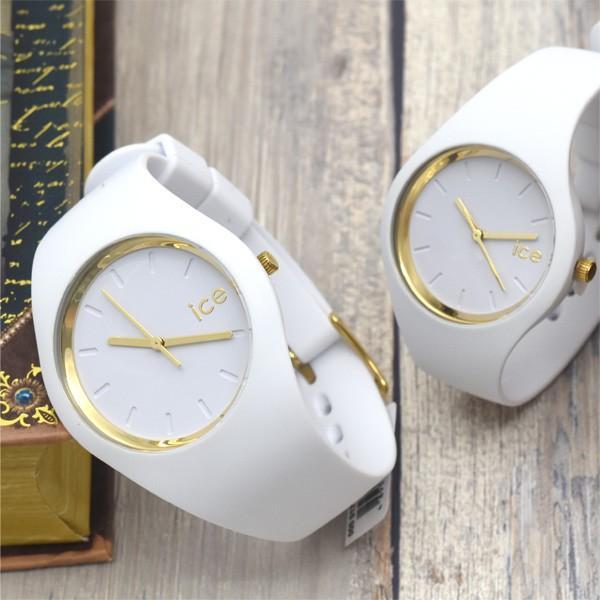 腕時計 アイスウォッチ ICE-WATCH ICE glam ホワイト スモール 3H レディース n-style 03
