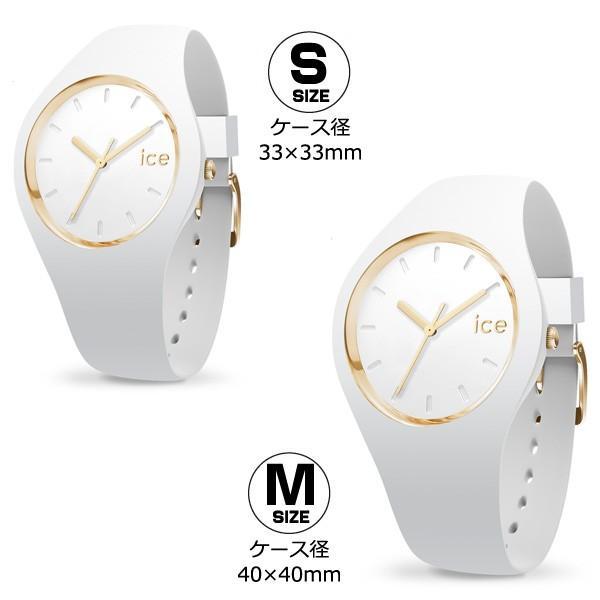 腕時計 アイスウォッチ ICE-WATCH ICE glam ホワイト スモール 3H レディース n-style 04