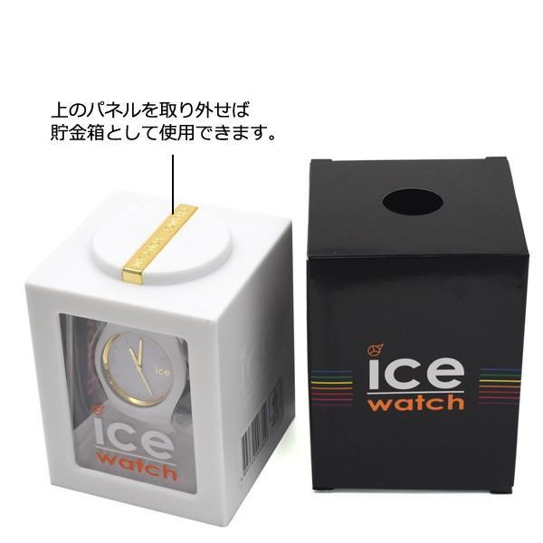 腕時計 アイスウォッチ ICE-WATCH ICE glam ホワイト スモール 3H レディース n-style 05