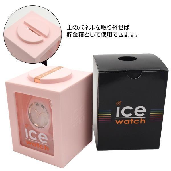 腕時計 アイスウォッチ ICE-WATCH ICE glam pastel ピンク レディ 40mm ミディアム レディースウォッチ n-style 05