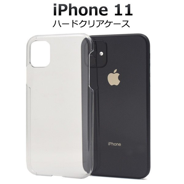 iPhone11 カバー ケース ハードケース クリア 透明 アイフォン11 ケース|n-style