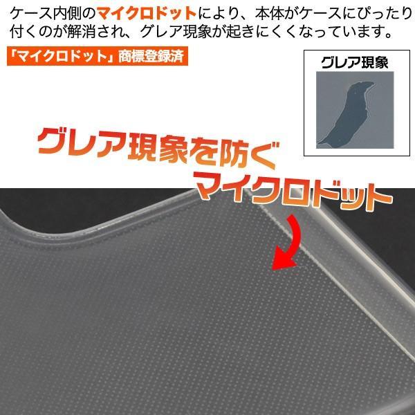 iPhone11 カバー ケース TPUソフトケース クリア 透明 アイフォン11 ケース|n-style|02