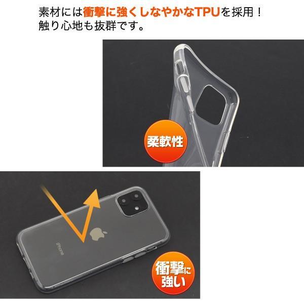 iPhone11 カバー ケース TPUソフトケース クリア 透明 アイフォン11 ケース|n-style|03