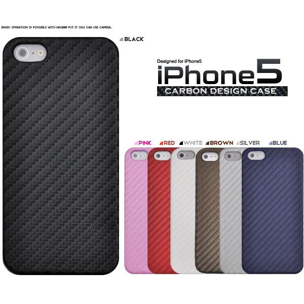 4a3e879751 iPhone5 iPhone5S iPhone5 SE ケース カバー カーボンデザインケース アイフォン5カバー|n- ...