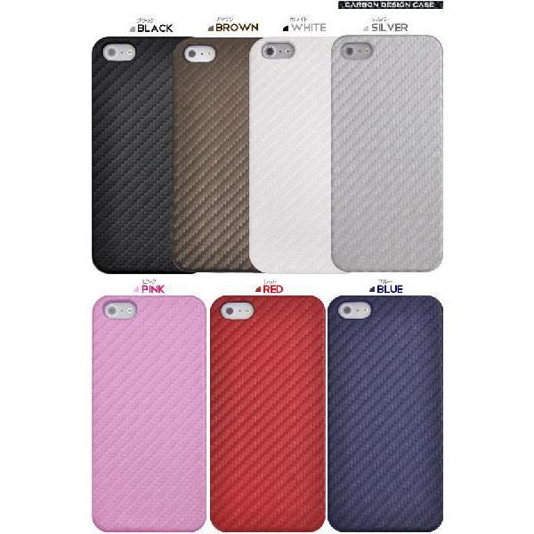 3e64dd16c4 ... iPhone5 iPhone5S iPhone5 SE ケース カバー カーボンデザインケース アイフォン5カバー|n-style