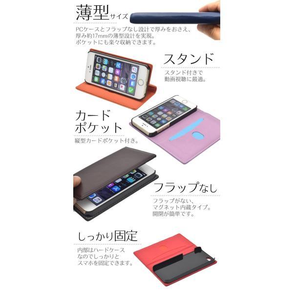 iPhone5 iPhone5S iPhone5 SE ケース 手帳型 シープスキンレザー(羊本革)アイフォンケース 薄型|n-style|03
