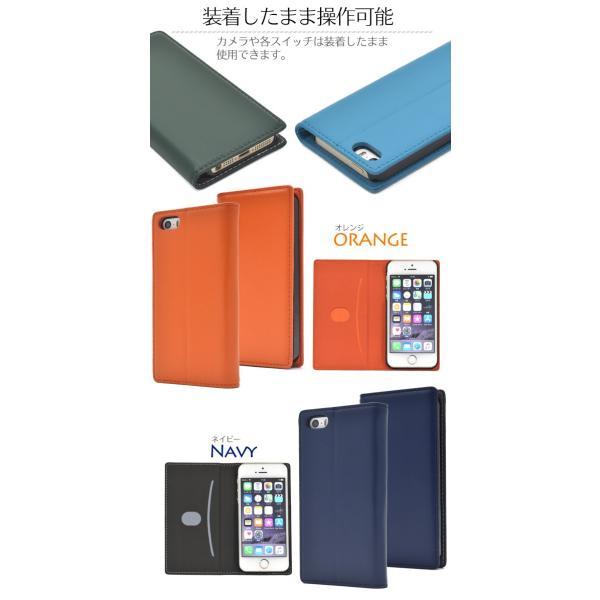 iPhone5 iPhone5S iPhone5 SE ケース 手帳型 シープスキンレザー(羊本革)アイフォンケース 薄型|n-style|04