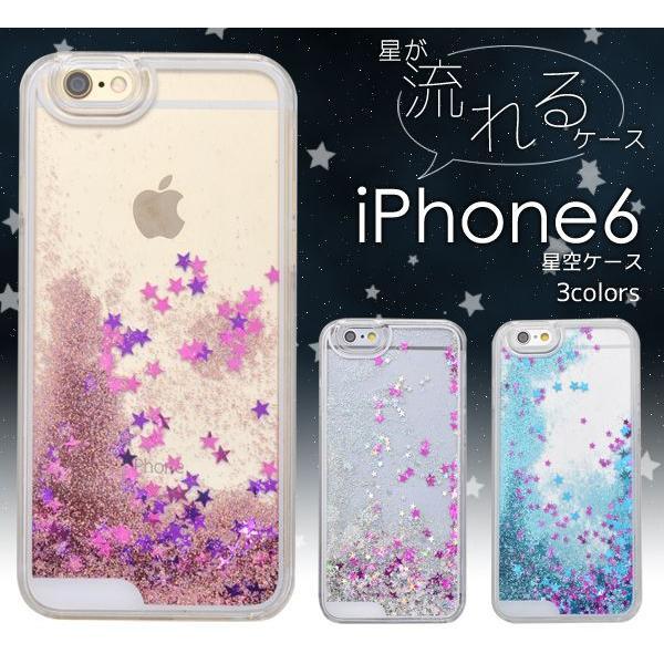 キラキララメが流れる星空iPhone6ケース *N-Style*