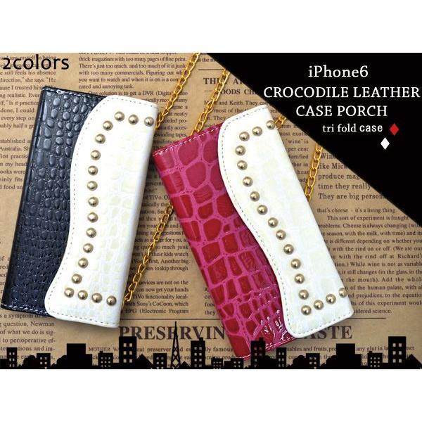 おしゃれなクロコ合皮+スタッズの三つ折りiPhone6ケース  *N-Style*