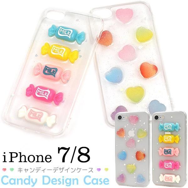 iPhoneSE2 iPhone8  iPhone7 カバーアイフォンケース ポップキャンディー ソフトケース 背面 バックケース ストラップホール付